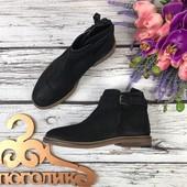 Лаконичные мужские ботинки Asos с пряжкой и прошитой подошвой  SH3139
