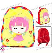 Детский рюкзак для девочки, стразы, регулируемые лямки, 30х22см, sm10