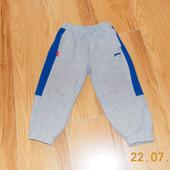 Спортивные брюки Slazenger для мальчика 2-3 года, 92-98 см