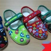Детские тапочки в садик .Натуральная комнатная обувь .  С супинатором и без!!