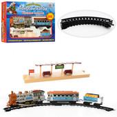 железная дорога голубой вагон 8041