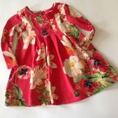 красивенное платье в цветы р.86