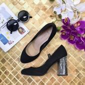 Необыкновенные туфли New Look с мраморным каблуком  SH2930