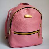 Модный мини рюкзак женский маленький кожаный эко кожа розовый