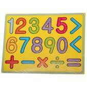 Доска «Числа», Руди (Р105у)