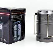 Фонарь кемпинговый светодиодный складной 7989: 30 LED, размер 12,5х8,8см