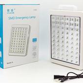 Фонарь аккумуляторный аварийный светодиодный переносной 8686: 60 LED, размер 23,8х17,5см