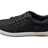 Кеды мужские Multi-Shoes Barca