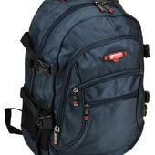 Школьный рюкзак для мальчика, 4 цвета (9617)