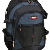 Школьный рюкзак для мальчика, 4 цвета (9612)