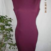 Осеннее фактурное платье по фигуре