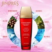 Jinpres Эмульсия-крем антиоксидант с гиалуронкой, авокадо и маслом виноградных косточек.