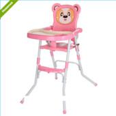Стульчик для кормления Мишка 113-8 розовый