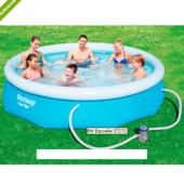 Надувной или детский бассейн Bestway Swimming Pool 57272