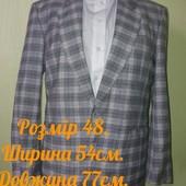 Чоловічий піджак 48 розмір