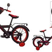 Велосипед 2-х колес 20'' 182042