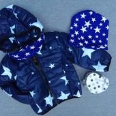 Демисезонная куртка звезды