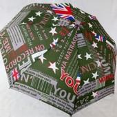 Новинка! Современный молодёжный женский зонт полуавтомат