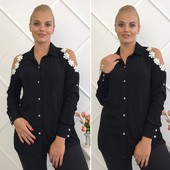 Стильная блуза с кружевом 44-52р