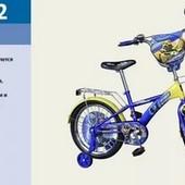 Велосипед 2-х колес 14'' 171412