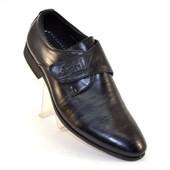 Туфли классика Т09