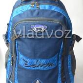 Школьный рюкзак для мальчиков с ортопедической спинкой Edison синий 3453