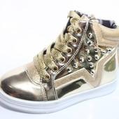 Ботинки зеркальные К161