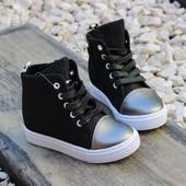 Ботинки сникерсы Т019