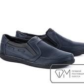 8101 Стильные мужские туфли 40-45р
