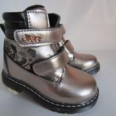 Распродажа ботиночки на липучках 22 р на 14 см