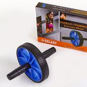 Колесо для пресса одинарное (ролик для пресса) 4244: диаметр 17,5см, металл + пластик