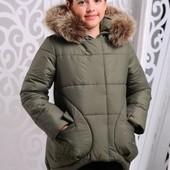 Куртка «Мая Нова»