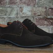 Замшевые классические туфли недорого