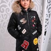 Куртка «Маруся»