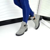 Ботинки Hermes,