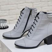 3 цвета!!! Новинка!!! Эксклюзивные ботиночки со шнуровкой на устойчивом каблучке