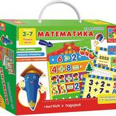 Математика на магнитах Vladi toys