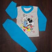 Пижама для мальчика с начесом р.28, 34