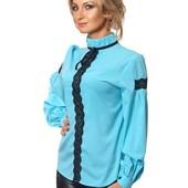 Женская деловая нарядная блуза в ассортименте
