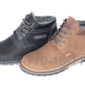 Зимние ботинки мужские, кожа