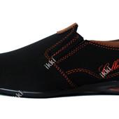 45 р Мужские стильные туфли без шнуровки (БМ-02 чр)