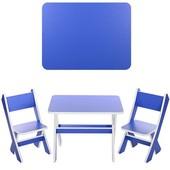 Детский столик со стульчиками Bambi Синий (М 2101-05)