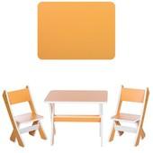 Детский столик со стульчиками Bambi Оранжевый (М 2101-11)