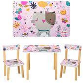 Детский столик с двумя стульчиками Vivast (501-5)