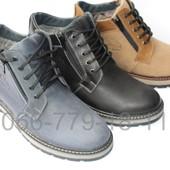 Ботинки мужские зимние, кожа, цвета