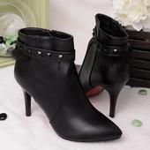Элегантные демисезонные женские ботинки