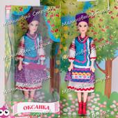 Кукла в национальной украинской одежде Оксанка 080103, *есть нюанс