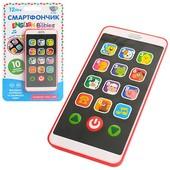 Развивающая игрушка детский телефон м 3487, 2 языка, укр, анг