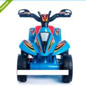 Детский мотоцикл M 3560E-4 синий