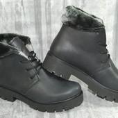 Акция!Кожаные с натуральным мехом зимние ботинки